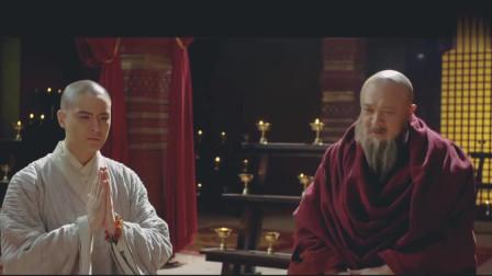 不负如来不负卿:师尊:是不是叫艾晴的妖女,罗坻:她是我的贵人