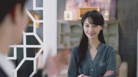 《微微一笑很倾城》:微微周末不跟肖奈上班,肖奈让她留在他家里看家