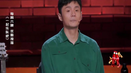 一起乐队吧:李荣浩对这个架子鼓大神赞不绝口,人才!