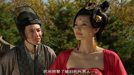 """大唐芙蓉园:心机女想让他当""""男人"""",不料想出这个办法!"""
