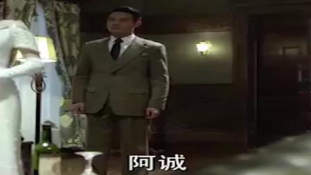 伪装者:汪曼春试探阿诚,却没想到被阿诚反将!