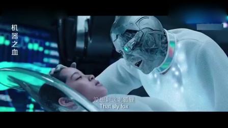 机器之血:大型活体心脏移植现场,连针都不打,病人直接疼晕