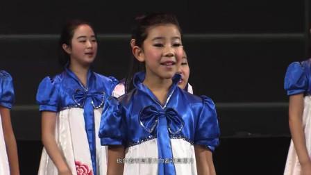 合唱《向着明亮那方》,孩子们身着蓝色礼服,歌声献唱澎湃激昂