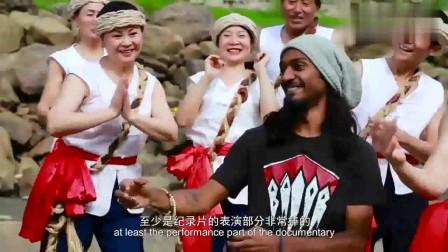 老外在中国:外国人来华拍摄纪录片,惊叹中国文化和思想,分别之际难舍难离