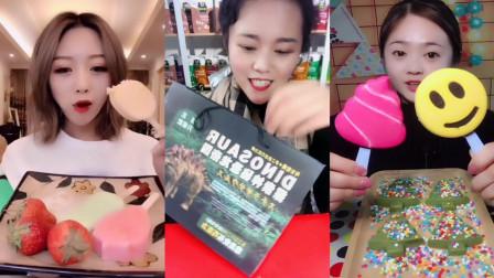 吃播大胃王:小姐姐直播吃自制的水果雪糕