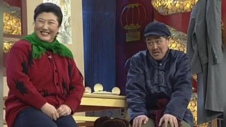 98年春晚赵本山小品《拜年》表演:赵本山高秀敏范伟