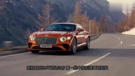 240万的欧陆GT-S和阿斯顿.马丁DB11基本同价位 哪个比较好