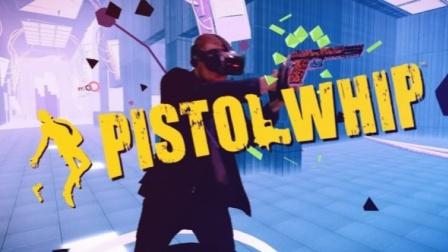 《Pistol Whip》预告片与主创采访