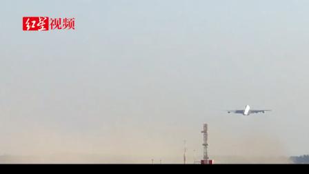 大兴机场正式通航!首飞航班南航CZ3001起飞!