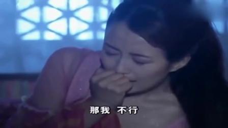 至尊红颜:皇上向盈盈许诺,让她当皇后,只可惜盈盈作恶多对端,太可恨!