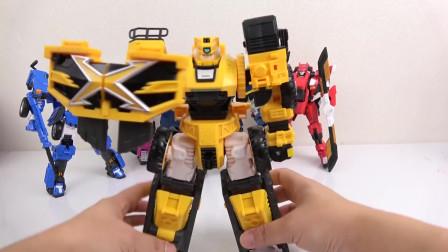 迷你特工队开箱玩具 新型机甲大变身