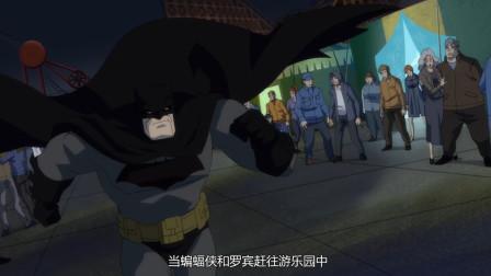 超级英雄大作战,蝙蝠侠与超人成为对手,对打场面燃爆啊有没有