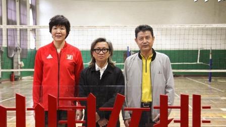 曝黄渤将在《中国女排》饰演陈忠和 片场穿教练服昂首阔步