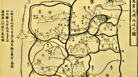 """古代的""""九州"""",分别指现在的哪些地方,一起来看看你属于哪个州"""