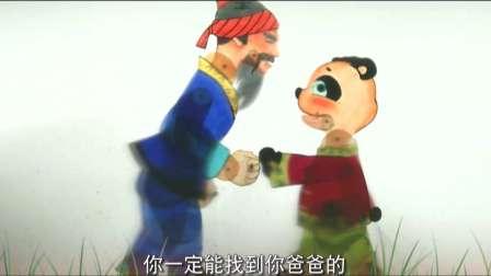 《中华熊猫》先导版预告 2019首部皮影动画大电影