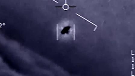 """美公开3段""""UFO视频"""",视频难辨真伪,网友:地球上或真有外星人"""