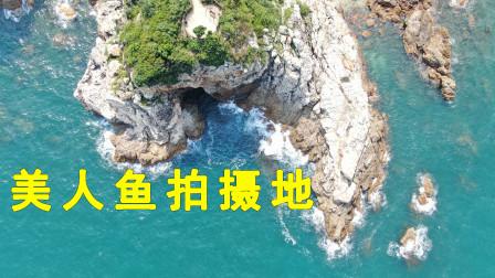航拍杨梅坑:深圳最美海岸线,电影《美人鱼》拍摄地