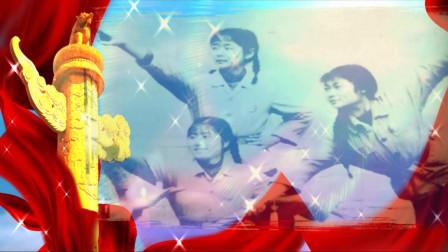 合唱《革命人永远是年轻》 天幕背景