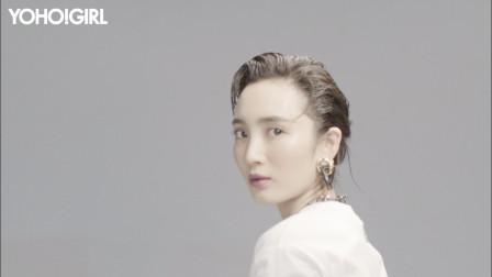"""对新式潮女王紫璇的""""不正经潮流审讯"""",结果是?"""