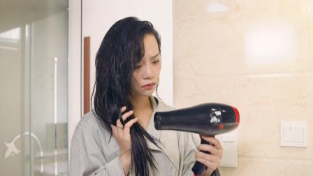 六点半:女孩用抽油烟机吹头发,结果头发被吸住求救无门!