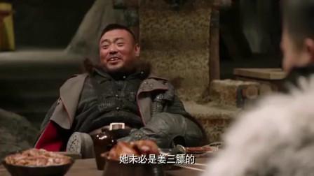 林海雪原:八大金刚试探胡彪,不料对方早有准备,这段精彩了!