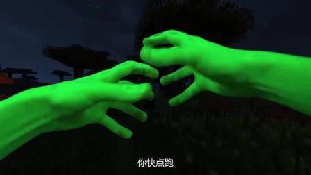 卷毛一不小心变成了绿巨人,他会去伤害别人吗?
