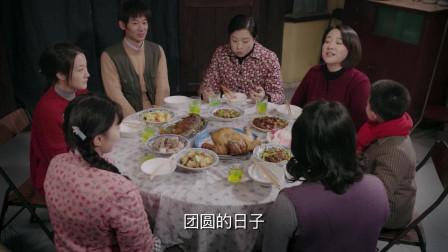 过年团圆饭,家里团团圆圆,母亲每发一个红说句祝福语!