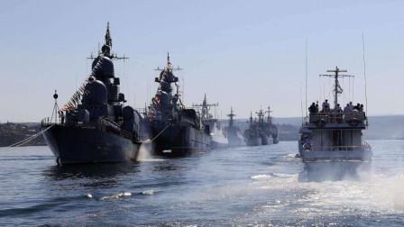 俄罗斯太平洋舰队大举出动?导弹击沉500公里外目标威慑美日