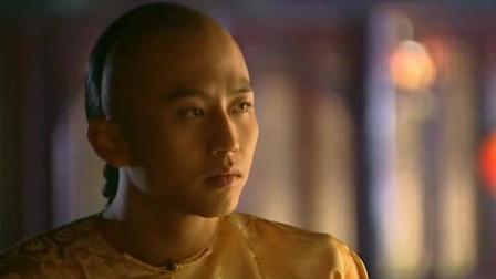 耿聚忠娶到了心爱的女人,谁料对方心里只有皇上,这种局面太尴尬