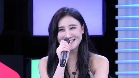 一首歌就能圈粉,粉丝却劝她减肥 音乐梦想秀 20190925