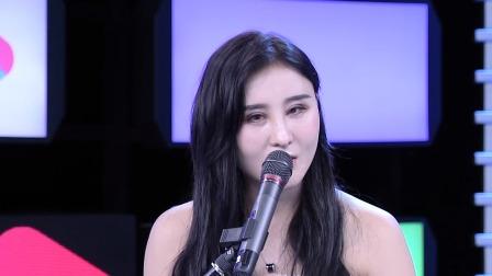 饶子漫爆料和简弘亦老师合作,为她量身定做新歌 音乐梦想秀 20190925