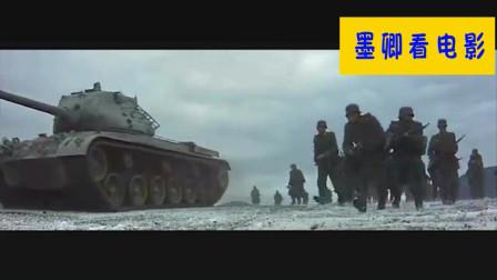 德军大量坦克越过森林突然出现在美军面前!《坦克大决战》