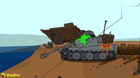 坦克世界歡樂動畫:奇美拉的技巧