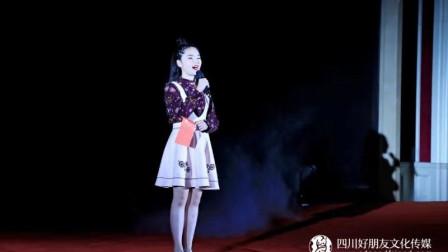 四川闽南商会专题宣传片【新视听影视演艺传媒】