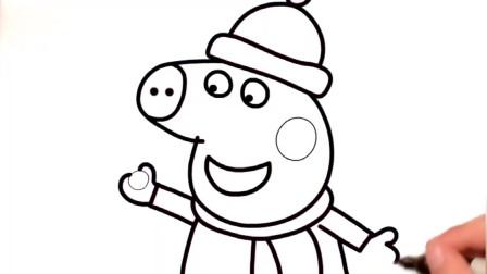小猪佩奇怎么画 一步一步,都看过动画片但是你会画吗