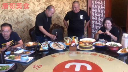 安徽淮北最霸气的美食牛头宴,和漂亮又豪爽老板娘连喝3大杯白酒