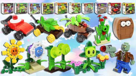 植物大战僵尸迷你小公仔 双发豌豆和僵尸人仔 拼装玩具鳕鱼乐园