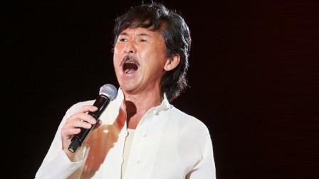 林子祥现场倾情演唱《最爱是谁》,实力一点不输年轻时期,好听!