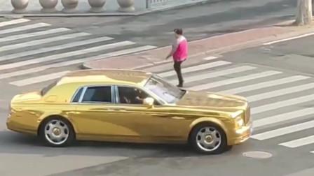 """开个""""土豪金""""的车,就能这么任性吗"""