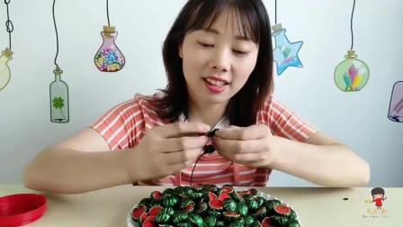 """美食拆箱, 吃""""迷你西瓜巧克力"""", 趣味包装浓郁丝滑好看又好吃"""