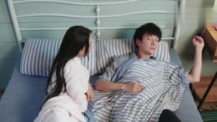 小娇妻躲进鲛人王被子里,耍赖要和他一起睡,鲛人王拿她毫无办法