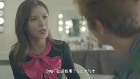 无法拥抱的你:诗雅为崔俊赫发愁,辛巴对诗雅的过分紧张产生怀疑