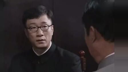 潜伏:吴敬中暗中给余则成安排任务,季伟民