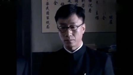 潜伏:李涯在延安落网了,陆桥山一个重要情报,马奎要倒霉