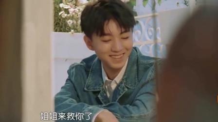 中餐厅第三季:王俊凯遇到困难第一反应是找杨紫,而不是先找店长,姐弟情深啊!