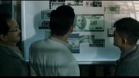 无双:李问发挥作画天赋,做好了假钞的模板