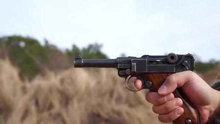 老外测试经典的二战德国手枪,射击方式独特,精度还准!