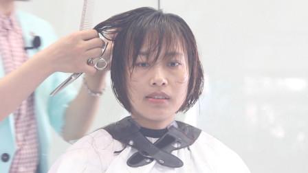 美发师花几千块在线下培训的剪发教程,发上来大家学习下