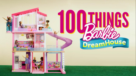 芭比和朋友们 100件快乐小事