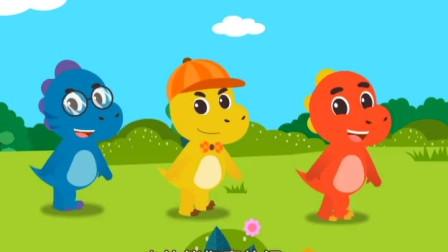 亲宝恐龙世界乐园儿歌-做早操 小恐龙早起锻炼身体,引导宝宝注重运动与健康